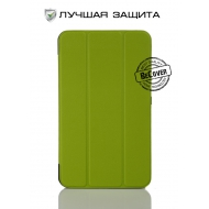 Чехол-книжка BeCover Smart Case для Lenovo Tab 3 Plus 8 TB-8703 Green