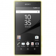 Sony Xperia Z5 Compact E5823 (Yellow) (Официальная гарантия)