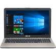 ASUS VivoBook Max X541UV (X541UV-XO092D) (90NB0CG1-M01080) Chocolate Black (Официальная гарантия)
