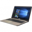 ASUS VivoBook Max X541UV (X541UV-XO085D) Chocolate Black (90NB0CG1-M01010) (Официальная гарантия)