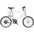 Xiaomi YunBike C1 Men White