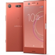 Sony Xperia XZ1 Compact (G8441) Pink (Официальная гарантия)