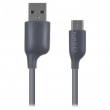 Кабель PURIDEA L02 Micro USB 1.2m Grey