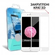 Защитное Стекло Makefuture 3D Apple Iphone 6 White