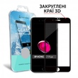 Защитное Стекло Makefuture 3D Apple Iphone 7 Plus Black