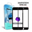 Защитное Стекло Makefuture 3D Apple Iphone 6 Plus Black