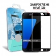 Защитное Стекло Makefuture 3D Samsung S7 Edge Black