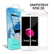 Защитное Стекло Makefuture 3D Apple Iphone 7 Plus White