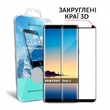 Защитное Стекло Makefuture 3D Samsung Note 8 Black