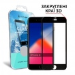 Защитное Стекло Makefuture 3D Apple Iphone 8 Black