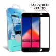 Защитное Стекло Makefuture 3D Apple Iphone 8 Plus Black