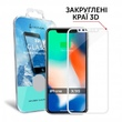 Защитное Стекло Makefuture 3D Apple Iphone X/xs White