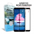 Защитное Стекло Makefuture Full Cover Full Glue Huawei P Smart Black