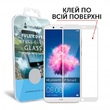 Защитное Стекло Makefuture Full Cover Full Glue Huawei P Smart White