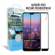 Защитное Стекло Makefuture Full Cover Full Glue Huawei P20 Pro Black