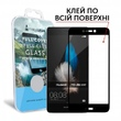 Защитное Стекло Makefuture Full Cover Full Glue Huawei P8 Lite 2017 Black