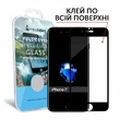 Защитное Стекло Makefuture Full Cover Full Glue Apple Iphone 7 Black