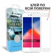 Защитное Стекло Makefuture Full Cover Full Glue Apple Iphone 8 Plus White