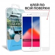 Защитное Стекло Makefuture Full Cover Full Glue Apple Iphone 8 White