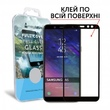 Защитное Стекло Makefuture Full Cover Full Glue Samsung A6 2018 Black