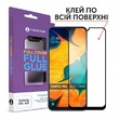Защитное Стекло Makefuture Full Cover Full Glue Samsung A30 (A305)/a50 (A505)