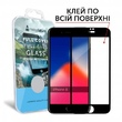 Защитное Стекло Makefuture Full Cover Full Glue Apple Iphone 8 Black