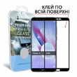 Защитное Стекло Makefuture Full Cover Full Glue Honor 9 Lite Black