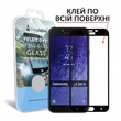 Защитное Стекло Makefuture Full Cover Full Glue Samsung J4 (2018) Black
