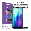 Защитное Стекло Makefuture Full Cover Full Glue Honor 10 Black