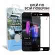 Защитное Стекло Makefuture Full Cover Full Glue Honor 9 Black