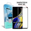 Защитное Стекло Makefuture 3D Samsung Note 9 Black
