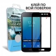 Защитное Стекло Makefuture Full Cover Full Glue Samsung J2 Core (J260) Black