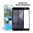 Защитное Стекло Makefuture Full Cover Full Glue Xiaomi Redmi Note 5A Black