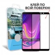 Защитное Стекло Makefuture Full Cover Full Glue Samsung A9 2018 (A920) Black