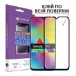 Защитное Стекло Makefuture Full Cover Full Glue Samsung M20 (M205)