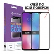 Защитное Стекло Makefuture Full Cover Full Glue Xiaomi Mi9