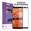 Защитное Стекло Makefuture Full Cover Full Glue Nokia 3.1 Plus