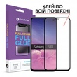 Защитное Стекло Makefuture Full Cover Full Glue Samsung S10E