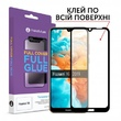 Защитное Стекло Makefuture Full Cover Full Glue Huawei Y6 2019