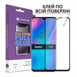 Защитное Стекло Makefuture Full Cover Full Glue Huawei P30