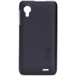 Чехол NILLKIN Lenovo P770 - Super Frosted Shield (Black)