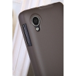 Чехол NILLKIN Lenovo P770 - Super Frosted Shield (Brown)