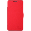 Чехол NILLKIN Lenovo P780 - Fresh Series Leather Case (Red)