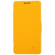 Чехол NILLKIN Lenovo P780 - Fresh Series Leather Case (Yellow)