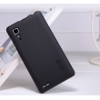 Чехол NILLKIN Lenovo P780 - Super Frosted Shield (Black)