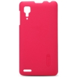 Чехол NILLKIN Lenovo P780 - Super Frosted Shield (Red)