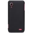 Чехол NILLKIN Lenovo S720 - Super Frosted Shield (Black)