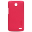 Чехол NILLKIN Lenovo A516 - Super Frosted Shield (Red)