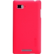 Чехол NILLKIN Lenovo K910 - Super Frosted Shield (Red)