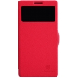 Чехол NILLKIN Lenovo K910 - Fresh Series Leather Case (Red)